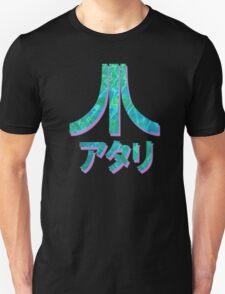 Vaporwave Atari T-Shirt