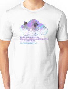 Vaporwave Cloud Unisex T-Shirt