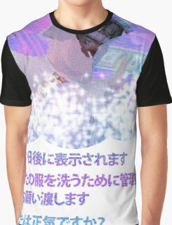 Vaporwave Cloud Graphic T-Shirt