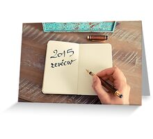 Motivational concept with handwritten text 2015 REVIEW Greeting Card