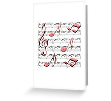 All About the Music Greeting Card