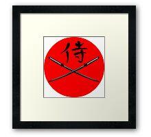 Japanese Katana and Samurai Kanji Framed Print