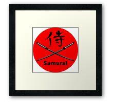 Japanese Katana and Kanji for Samurai Framed Print