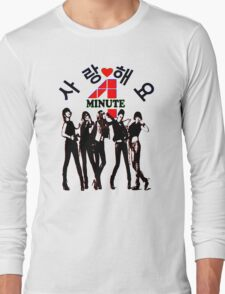 ♥♫SaRangHaeYo(Love) Hot Fabulous K-Pop Girl Group-4Minute Cool K-Pop Clothes & Phone/iPad/Laptop/MackBook Cases/Skins & Bags & Home Decor & Stationary♪♥ Long Sleeve T-Shirt