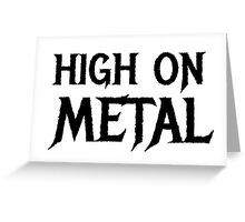 Death Metal Hard Rock Music  Greeting Card