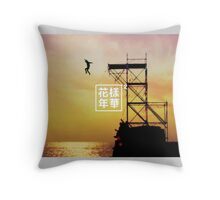 In the mood for love pt.2 Butterfly (V) Throw Pillow