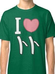 Anime Fashion:Totoko Yowai fanclub Classic T-Shirt