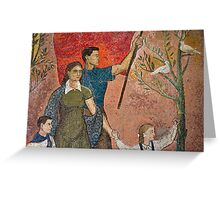Communist mosaic tile wall Greeting Card