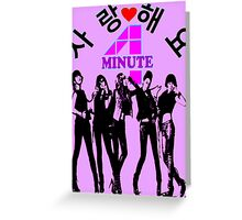 ♥♫SaRangHaeYo(Love) Hot Fabulous K-Pop Girl Group-4Minute Cool K-Pop Clothes & Phone/iPad/Laptop/MackBook Cases/Skins & Bags & Home Decor & Stationary♪♥ Greeting Card