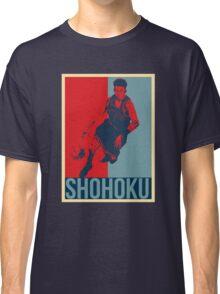 Miyagi - Slam Dunk Classic T-Shirt
