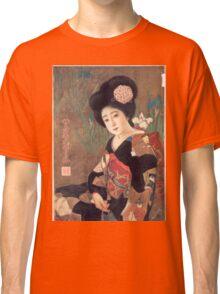 Vintage poster - Sakura Beer Classic T-Shirt