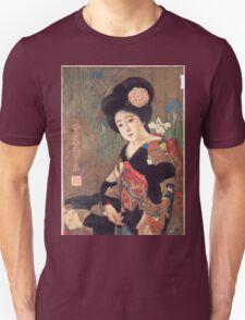 Vintage poster - Sakura Beer Unisex T-Shirt