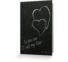 Twin Hearts in the Heavens Greeting Card