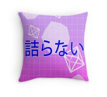 "Vaporwave ""Boring"" Design Throw Pillow"