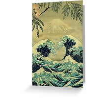 The Great Blue Embrace at Yama Greeting Card