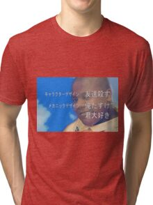 Cory In The House Anime  Tri-blend T-Shirt