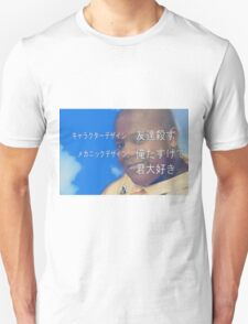 Cory In The House Anime  Unisex T-Shirt