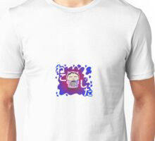 Chibi Cat Coffee Unisex T-Shirt