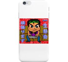 Retro Gamer Dude iPhone Case/Skin