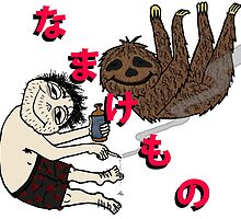Stoner sloth in Japanese by capnjasbo
