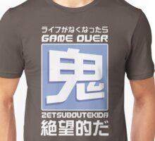 鬼Mode Unisex T-Shirt