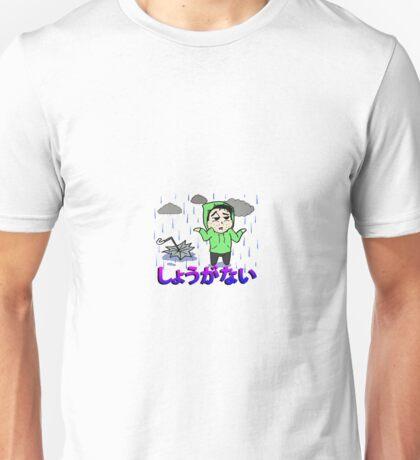 IDGAF in Japanese Unisex T-Shirt