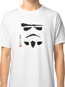 Stormtrooper chan Classic T-Shirt