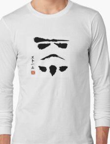 Stormtrooper chan Long Sleeve T-Shirt