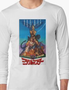 Beastmaster Long Sleeve T-Shirt