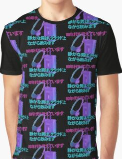 Sony Walkman Graphic T-Shirt