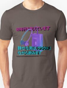 Sony Walkman Unisex T-Shirt