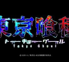 Tokyo Ghoul  by 0Chara