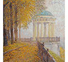 Rotunda at Neskuchny garden Photographic Print