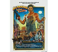 Big Trouble Little China Photographic Print