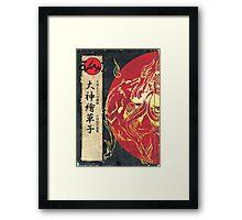 Poster okami Framed Print