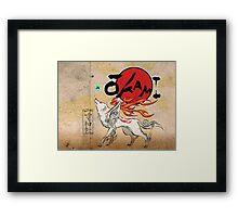 Okakami Framed Print