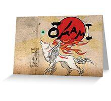 Okakami Greeting Card