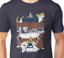 Attack on Waltz - Shingeki no Waltz (Final Fantasy IX) Unisex T-Shirt