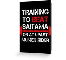 Mumen Rider Greeting Card