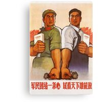 Vintage poster - Chinese Poster Canvas Print