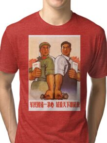 Vintage poster - Chinese Poster Tri-blend T-Shirt