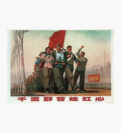 Vintage poster - Chinese Poster Photographic Print