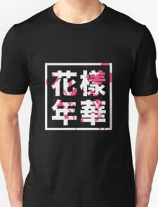 BTS Run V2 | In The Mood for love T-Shirt