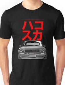 Hakosuka Unisex T-Shirt