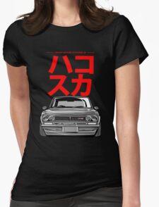 Hakosuka Womens Fitted T-Shirt