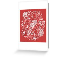 Hearts Within Hearts Aussie Tangle White (See Description Notes for Colour Options). Greeting Card