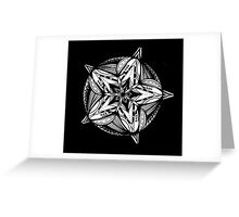 Star Tangles 5 White on Black Only - Non Transparent  Greeting Card