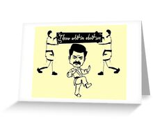 I know what im about son Greeting Card