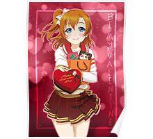 Love Live! Be my Valentine Honoka! Poster