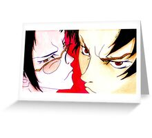 Ready fight Greeting Card